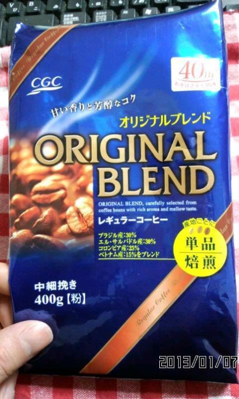CGC レギュラーコーヒー オリジナルブレンド